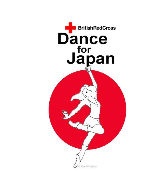 Dance-for-Japan-full